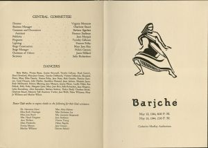 Program for first Barjche production in 1944. RS 10/7/3, Box 2, Folder 11.