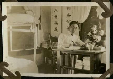 Fan-Chi Kung studying in his room, undated. (RS 21/7/49)