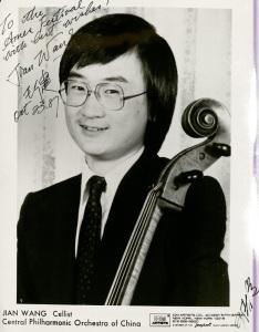 jian-wang