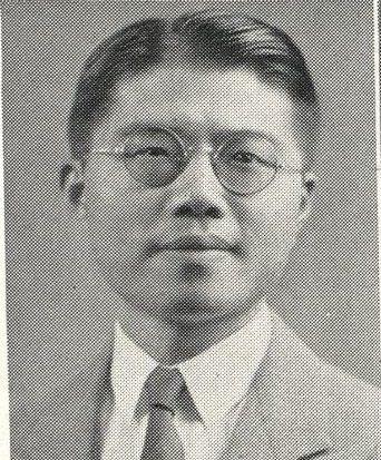 1943_Woo C._Portrait