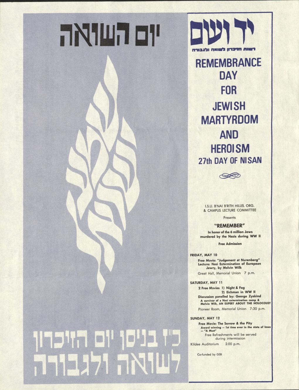 Front of the handout. For details on text, please contact the ISU archives.